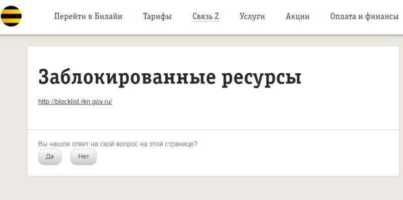 Screenshot_713.jpg