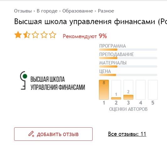 Screenshot_404.jpg