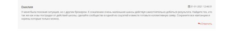 Screenshot_472.jpg